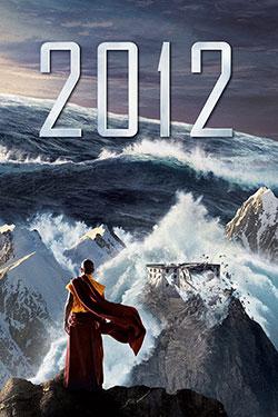 2012 วันสิ้นโลก (2009)