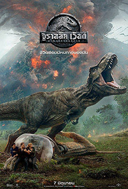 Jurassic World 2 Fallen Kingdom (2018)