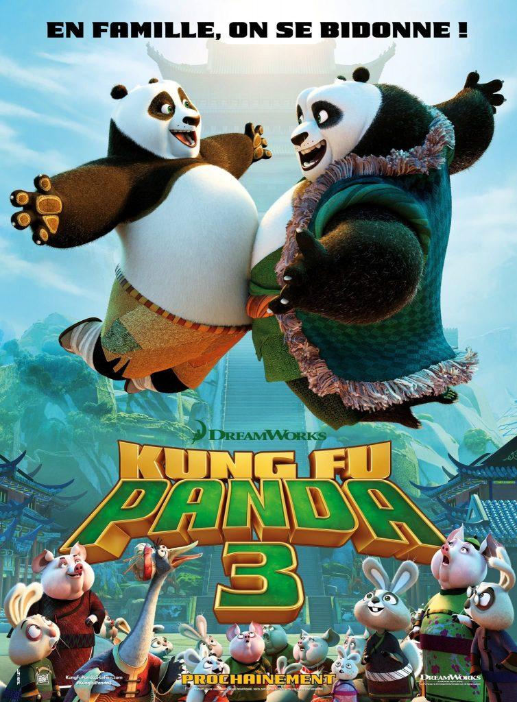 Kung Fu Panda 3 โปสเตอร์