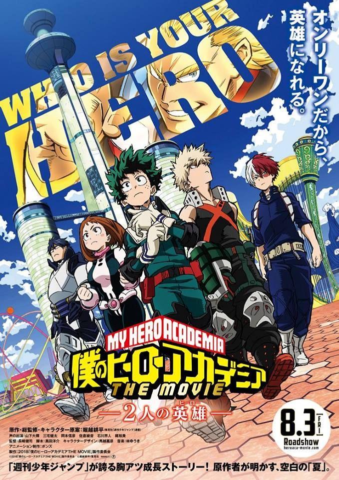 My Hero Academia Two Heroes (2018) โปสเตอร์