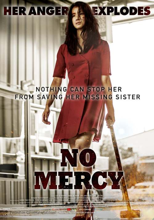 No Mercy (2019) โปสเตอร์