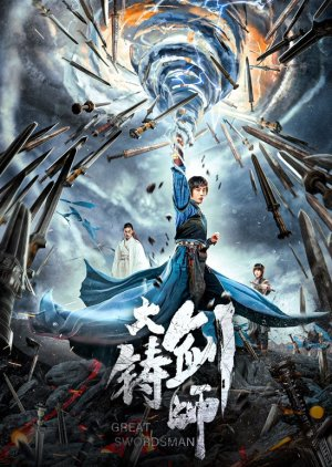 Sword Of Destiny (2021) โปสเตอร์